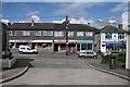 SX5353 : Plymstock: Elburton shops by Martin Bodman