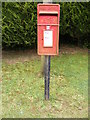 TM3271 : Post Office Postbox by Adrian Cable