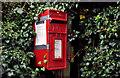 J1966 : Letter box, Brookhill near Lisburn by Albert Bridge