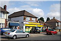 TQ5183 : Cherry Tree Convenience Store, Cherry Tree Lane by Nigel Chadwick