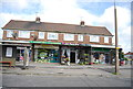 TQ5183 : Parade of Shops, Cherry Tree Lane by Nigel Chadwick