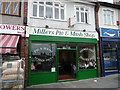 TQ4878 : Pie and mash shop in Belvedere village by Jeremy Bolwell