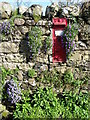 Victorian reign postbox set into the wall [[2608248]]