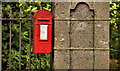J1554 : Victorian lamp box near Dromore by Albert Bridge