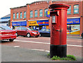 J3573 : Pillar box, Belfast by Albert Bridge