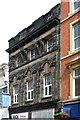 TA0928 : 46 Whitefriargate, Hull by Stephen Richards