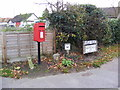 TM2045 : 1 Main Road Postbox by Adrian Cable