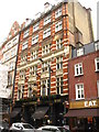 TQ2979 : The Feathers, Broadway, SW1 by Mike Quinn