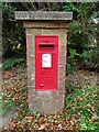 SU6534 : Letter box, Grosvenor Road by Miss Steel