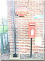SE7047 : Sutton on Derwent: postbox № YO41 196 by Chris Downer