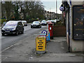 SE6031 : Postbox at Brayton Road Post Office | 2 Doncaster Road Selby (ref. YO8 13) by Alan Murray-Rust