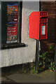 SE5823 : Hensall Post Office | Goole postbox (ref. DN14 46) by Alan Murray-Rust