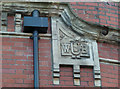 ST8558 : Former Ushers Brewery - detail by Chris Allen