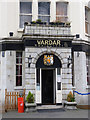 TQ2180 : Vardar Restaurant by Alan Murray-Rust