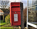 J3969 : Letter box, Crossnacreevy near Belfast by Albert Bridge