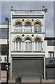 SJ8498 : 87 Oldham Street, Manchester by Stephen Richards