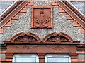 SO8996 : Decorative terracotta, 54/56 Coalway Road by Alan Murray-Rust