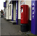 D0501 : Postbox, Ahoghill by Rossographer