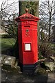 SK0573 : Victorian postbox  by Graham Hogg