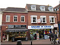 SO9570 : Bromsgrove High Street  Leigh Jones Butchers &amp; Smash&quot;N&quot; Grab by Roy Hughes