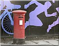SJ8798 : George V Postbox by Gerald England