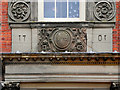 SO9463 : Hanbury Hall (Datestone) by David Dixon