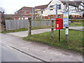 TM4888 : Mill Road George VI Postbox by Adrian Cable