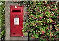 C8532 : Wall box, Coleraine (1) by Albert Bridge