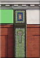 SJ9273 : Co-operative store, Buxton Road, mosaic detail by Robin Stott