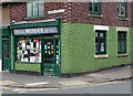 SP3279 : 123 Upper Spon Street, Coventry by Stephen Richards