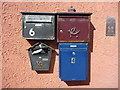 NT6879 : East Lothian Townscape : Letterboxes at Cromwell Haven, Dunbar by Richard West