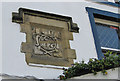SD9951 : Datestone, 1676,  Black Horse pub, Skipton by Pauline Eccles