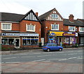 SO9690 : Two Tividale Road shops, Tividale by John Grayson