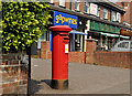 J3379 : Pillar box, Belfast by Albert Bridge