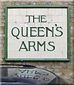 TQ2075 : Tiled panel (2), the former &quot;Queen's Arms&quot;, Mortlake by Stefan Czapski