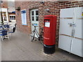 SU1405 : Ringwood: postbox &#8470; BH24 75, the Furlong Centre by Chris Downer
