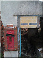 TF1860 : Oat Sheaf postbox no longer in use by David Lally