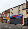 SO9490 : King's takeaway, Dudley by John Grayson