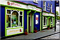 R3377 : Ennis - Abbey Street - GiftVenue by Joseph Mischyshyn