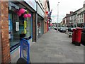 H4572 : Red balloons, Market Street, Omagh by Kenneth  Allen