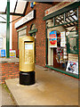 SD5216 : Gold Post Box, Eccleston Post Office by David Dixon