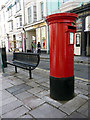 SX4854 : Queen Elizabeth II Pillar Box, Plymouth, Devon by Christine Matthews