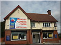 SE3706 : Barnsley Plumbing Centre by Ian S
