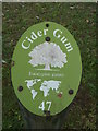 TQ4181 : Cider Gum Label, North Beckton District Park by David Anstiss