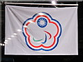 TQ4180 : Paralympics flag of Chinese Taipei hoisted for silver medal winner by David Hawgood