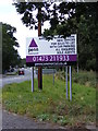 TM2241 : A1156 Felixstowe Road & For Sale board by Adrian Cable