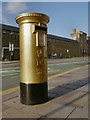 ST1876 : Gold Postbox, Cardiff Castle by David Dixon