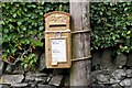 NT2137 : Gold postbox, Kirkton Manor by Jim Barton