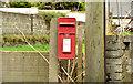 J6660 : Letterbox, Portavogie by Albert Bridge