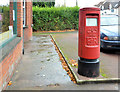 J2689 : Pillar box, Doagh by Albert Bridge